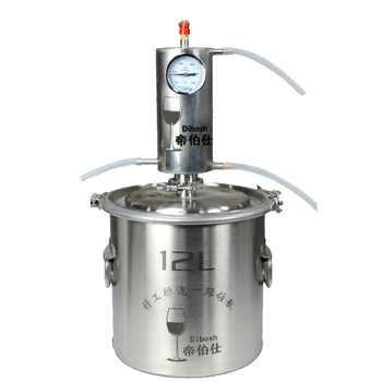12L Moonshine Alcohol Distiller Kit Vodka Making Machine Home Brew Distillery Alcohol - DISCOUNT ITEM  20% OFF All Category
