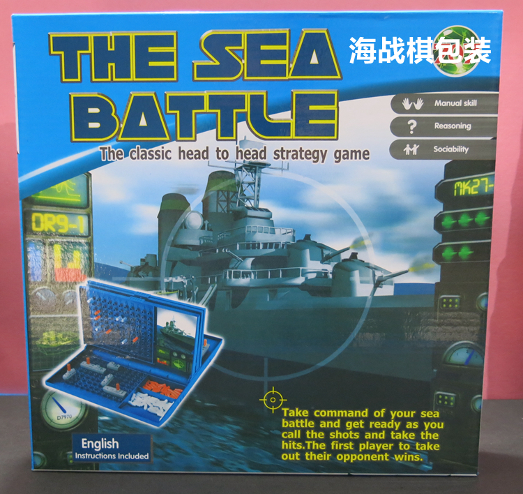 Plastic toy baby birthday gift desktop funny battleship sea battle stategy game family parent-child naval combat simulation 1set mr froger carcharodon megalodon model giant tooth shark sphyrna aquatic creatures wild animals zoo modeling plastic sea lift toy