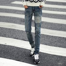 2016 New Men's Fashion Korean Family Name Wind Pants Men's Jeans Trousers