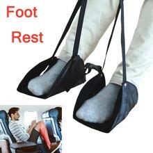 Новинка, удобная вешалка для ног, для путешествий, для самолета, подставка для ног, гамак, сделан из пены с памятью премиум класса
