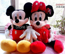 50cm Minnie mouse Mickey Mouse plush toys children's birthday present  a pair of loves 2pcs/lot