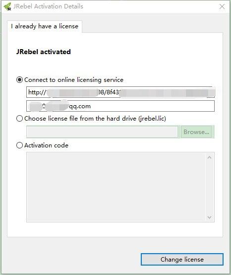 随手分享一下热部署插件 Jrebel 的服务器地址注册码一枚的图片-高老四博客 第4张