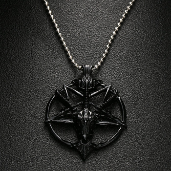 Pentagram God Skull Necklace