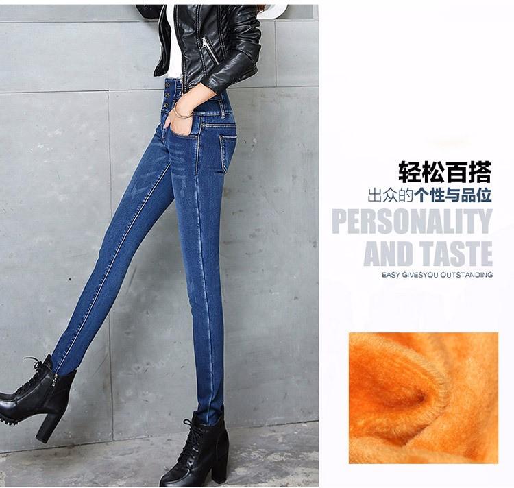 16 winter warm plus velvet thicken high waist women jeans female fleece stretch denim pencil pants women skinny jeans 7