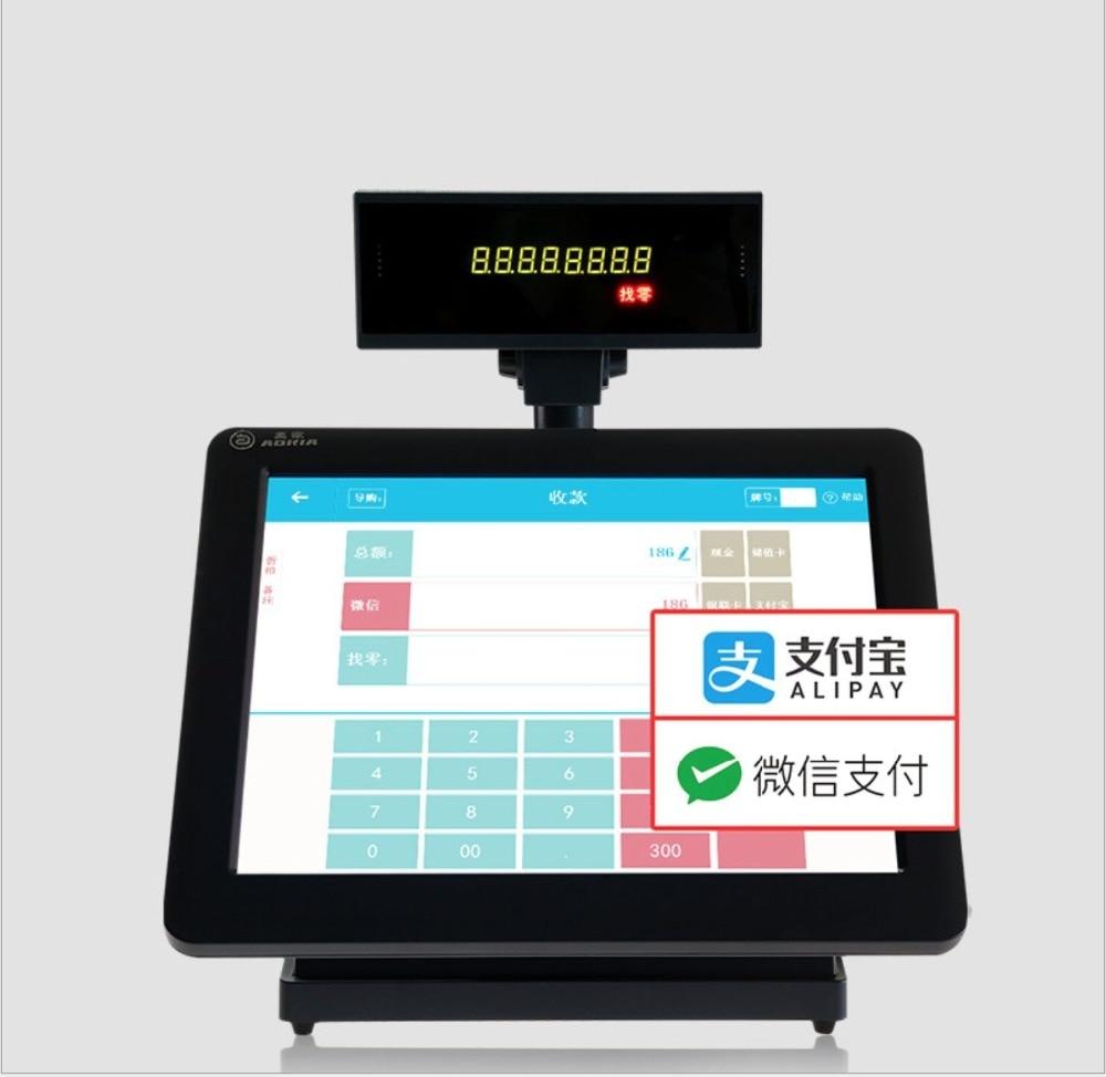 15 Inch Cash Register/POS System/POS Machine 15 Inch Cash Register/POS System/POS Machine