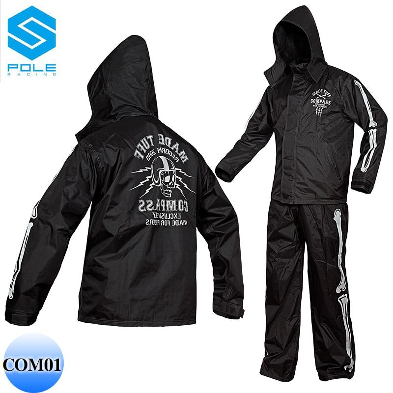 Moda deportes al aire libre hombres de la chaqueta de viento-resistente impermeable lluvia capa usar-resistencia impermeable motocicleta, Cráneo com01