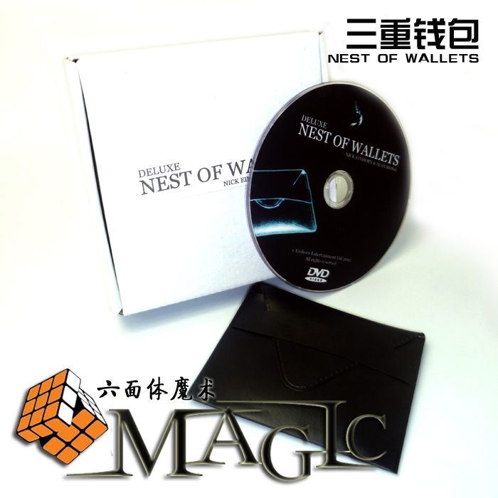 Nest of Wallets / close-up stage street card magic tricks products wholesale free shipping free shipping magic tricks close up color pen prediction close up performance