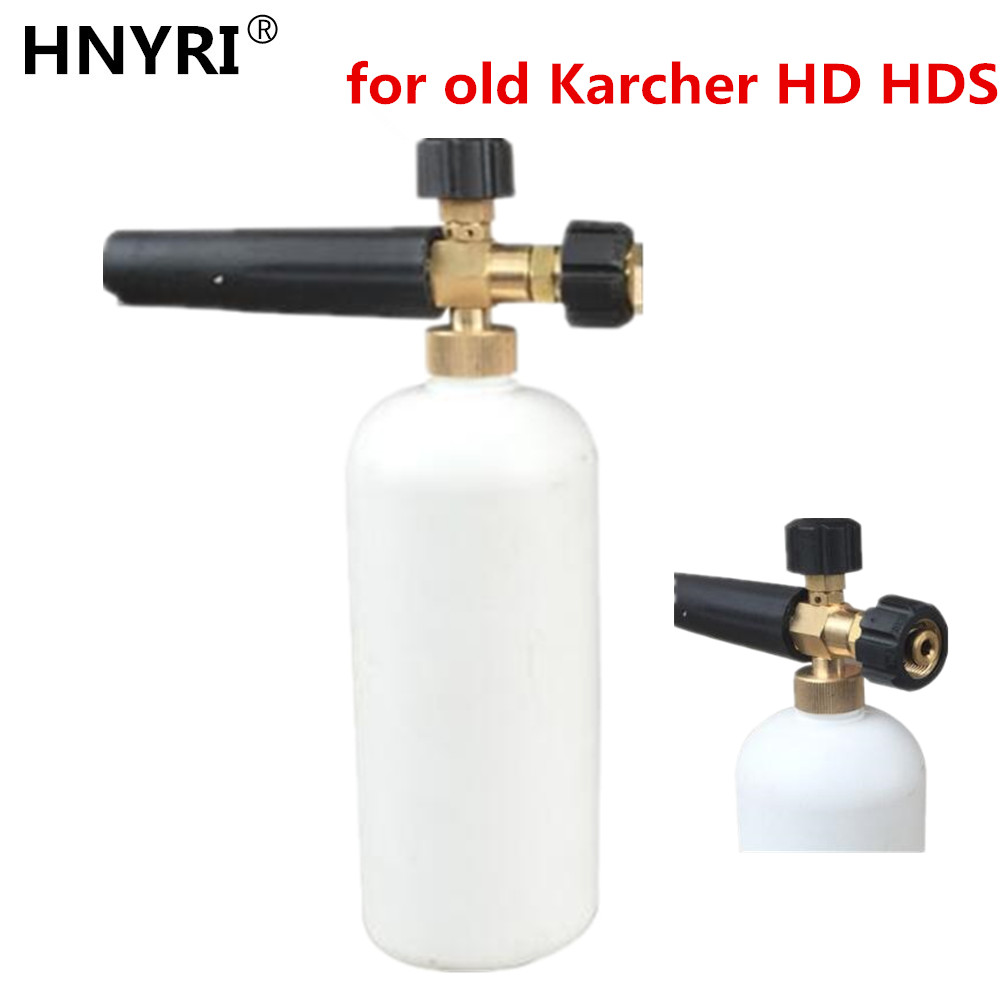 HNYRI Car Washer Snow Foam Nozzle Lance/ Foam Gun for old Karcher HD/ HDS Copper thread M22 M14 Professional High Pressure 1L