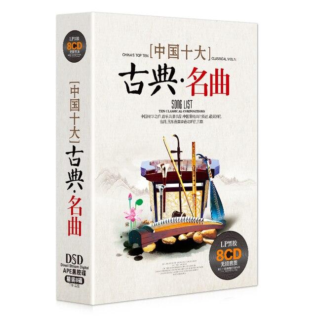 New Hot Chinese soft music book traditional classic music CD China s famous work of Guzheng Erhu Pipa Hulusi Guqin,8 CDS/BOX