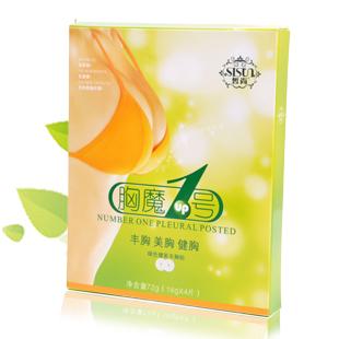 Cristal da proteína colágeno pleuras mamário adesivos mama cole forte produto medicina chinesa branqueamento