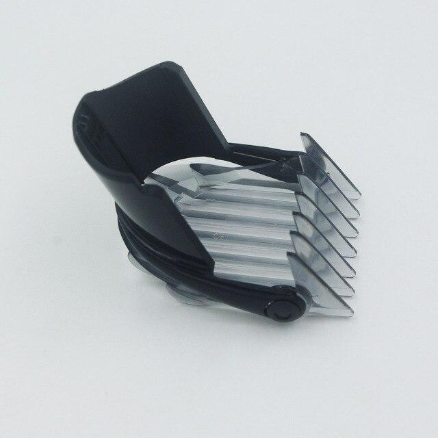Free Shipping FOR PHILIPS HAIR CLIPPER COMB SMALL 3 21MM QC5010 QC5050 QC5053 QC5070 QC5090