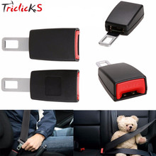 "Здесь можно купить  Triclicks Auto Car Seatbelt Safety Seat Belt Clip Extender Extension 7/8"" Buckle Universal Eliminator Alarm Insert Clips Buckles"