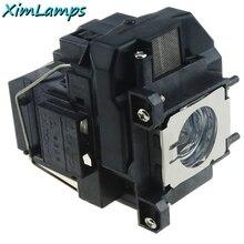 Ersatz projektorlampe elplp67/v13h010l67 mit gehäuse für epson EB W12/EX3210/EX5210/EX7210/Powerlite 1221