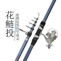Three fish Surf Rod telescopic fishing rod spinning casting Pole Portable travel 80cm 92cm Fishing Rod surf rod 3.6M 4.2M 4.5M