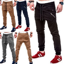 5d198ff535f5 Mens Elasticated Summer Trousers Cargo Combat Stylish Lightweight Work  Pants Men Solid Zipper Fly Pencil Pants