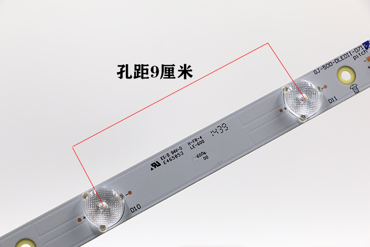 Computer Cables & Connectors 11 Light 50inch Lens 6 Lamp 550mm 5 Lamp 437mmbutt 987mm Led Lcd Tv Backlight Strip