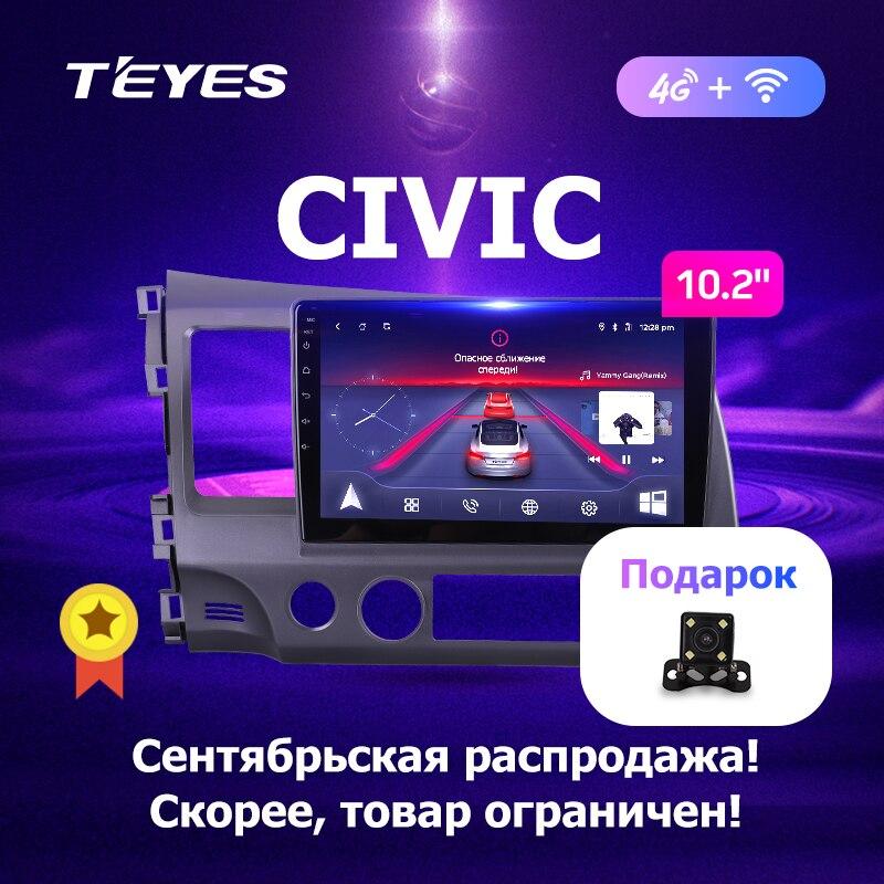 TEYES android 7,1 автомобиль dvd gps плеер для мультимедиа Honda Civic автомобиль навигации Райдо Видео Аудио плеер без автомобиля 2 din