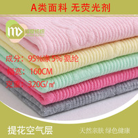 Class A Baby Fabric In Autumn And Winter Heating Underwear And 32 Knitted Fabrics Of Jacquard