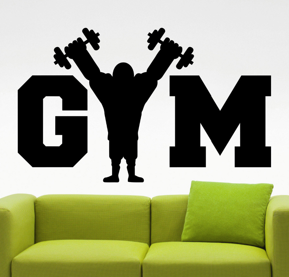 Toy box metal decor wall art shop play children store a180 ebay - Gym Wall Decal Fitness Wall Stickers Sports Room Design Fitness Center Decoration Wall Mural Vinyl Art