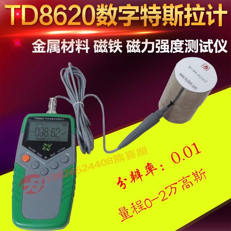 4705fae0628 TD8620 ímã permanente de alta precisão medidor de Tesla Gauss medidor  handheld digital medidor de fluxo