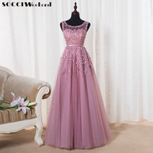 SOCCI Weekend Pink Appliques Lace Tulle Long Evening Dresses 2017 Formal Wedding Party Dress robe de soiree Bride Reception gown