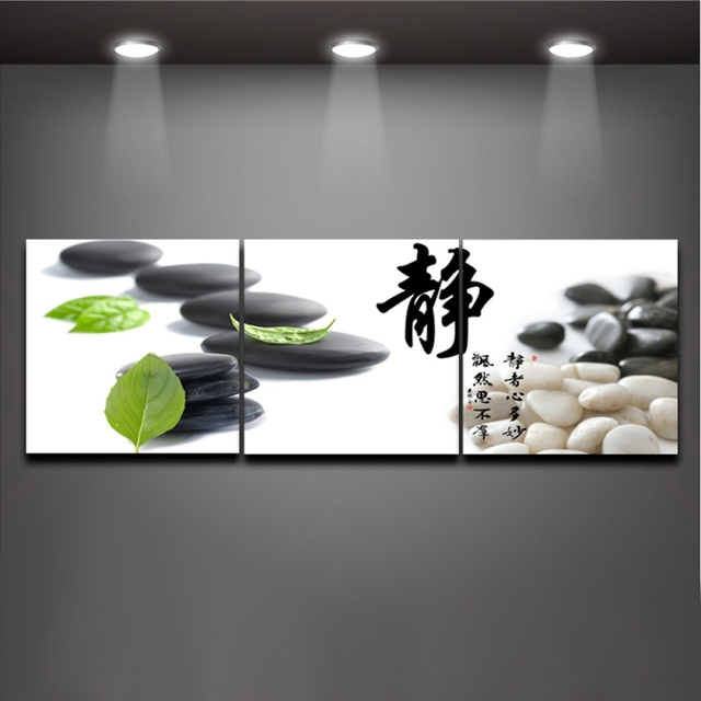 artwork for office walls. Chinese Calligraphy Art \ Artwork For Office Walls