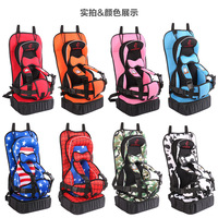 Multifunctional Portable Seat with Heightening Pad 0 12 Years Old Baby Carrier Child Seat Without Safety Seat Car Seat