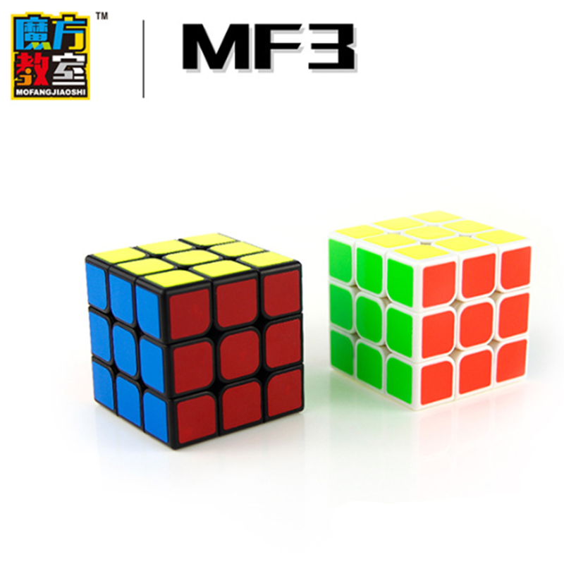 Moyu 3x3x3 Speed Cubo Stickers Puzzle Magic Cube Toy Boy