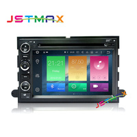 2 Din 7 Inch 8 Core Android 6 0 Car DVD GPS Player For Ford Fusion
