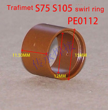 S105 ring torch head