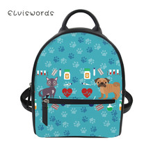 ELVISWORDS Ladies Pu Leather Backpack For Women Casual Lady Small Daypacks Preppy Style Girls Travel Mochila Female(China)