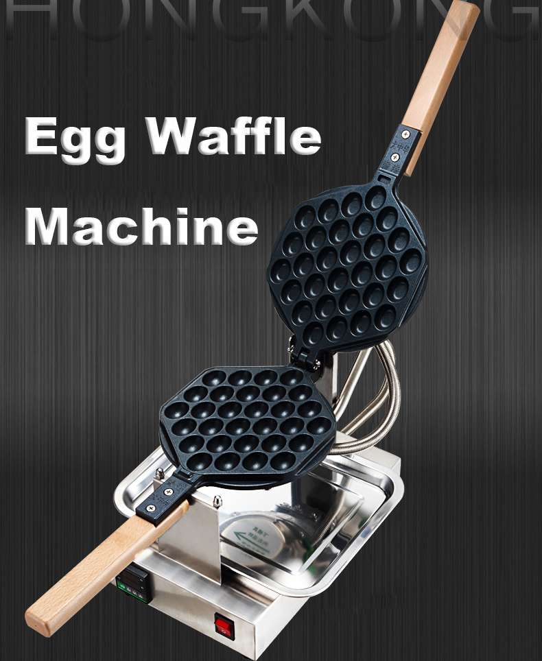 Commercial Egg Waffle Maker Egg Waffle Machine HK Style Egg Puff Maker Microcomputer Control Egg Waffle Machine hk-2008a 1pc egg puff machine hk style egg waffle maker egg waffle iron bubble waffle wafer machine electric eggettes egg waffle maker