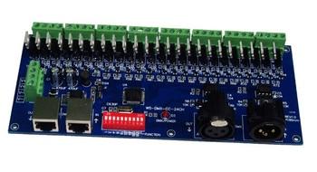 wholesale 1 pcs DMX-CC-24CH 8 groups 24 channel dmx512 XRL 3P led decoder,dimmer, controller,drive for RGB led strip lights
