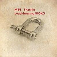 1 STÜCKE YT528 M16 304 Edelstahl Typ D Schäkel Schäkel Quick-Release Verschluss tragende 800 KG