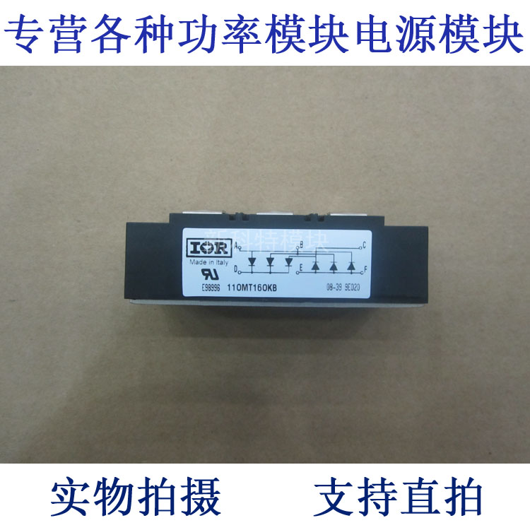 110MT160KB 110MT160KB three-phase rectifier bridge module factory direct brand new mds200a1600v mds200 16 three phase bridge rectifier modules