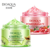 2Pcs Lot BIOAQUA Snail Kiwi And Red Pomegranat Essence Dormir Masque Facial Hydratant Blanchissant La Peau