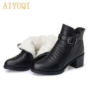 Image 5 - 여성 부츠 2020 겨울 새로운 정품 가죽 여성 부츠 두꺼운 모직 따뜻한 면화 신발 플러스 크기 35 43 발목 부츠 여성