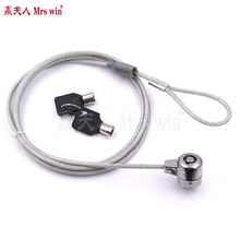 Newest 1pcs Notebook Laptop Computer Lock Security Security China Cable Chain With Key Anti-theif for Laptop(China)