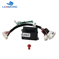 LY LEAMORE auto power closer module for QASHQAI 2008 2013