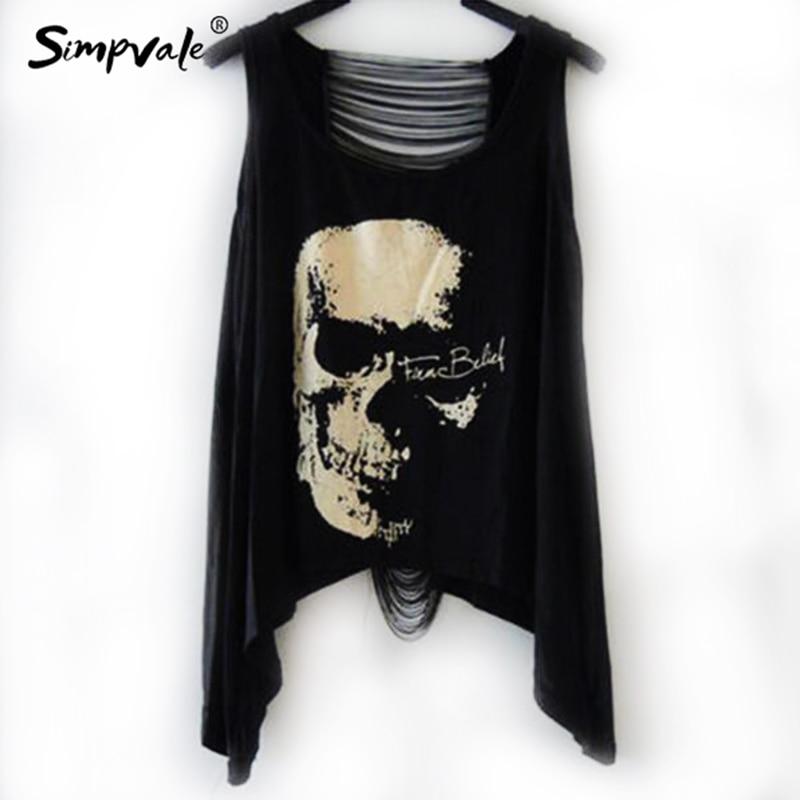 SIMPVALE Punk Skull Print Solid Color Loose Tank Tops Women Irregular Hem Sexy Back Hollow Out Tops Female Summer Short Vest
