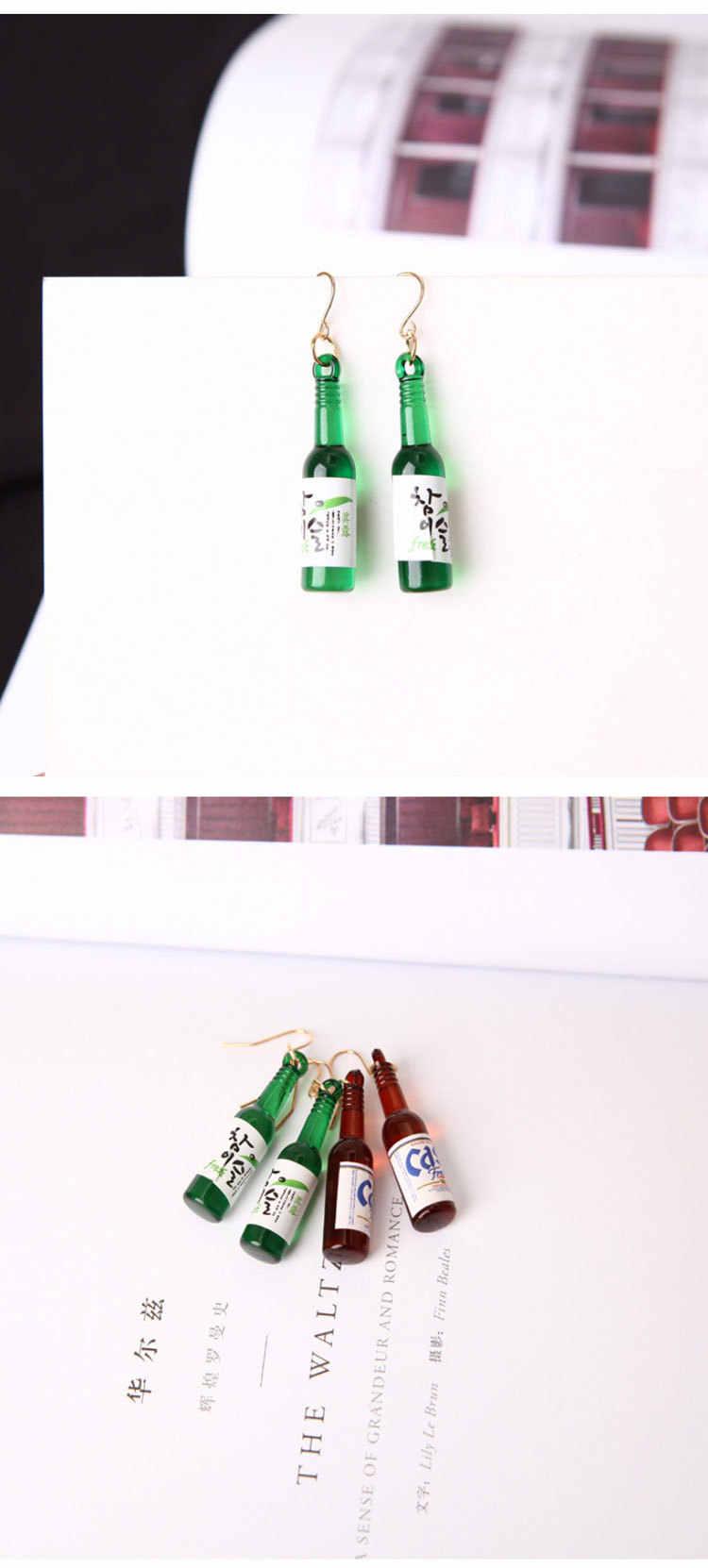 ファッション新しいスタイル樹脂偽ガラスビールボトルイヤリング用女性ブークレドールペンドオレイルファッション韓国スタッドピアスジュエリーpendient