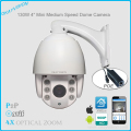 Factory Directly Sale 1.3MP 4 inch Network Onvif IP PTZ speed dome Camera 1.3MP mini PTZ POE 4X optical zoom ptz  IP Cameras
