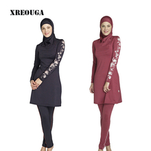 XREOUGA Muslim Swimwear Islamic Swimsuits Covered Swimsuits Long Sleeve Beach Wear Plus Size S-4XL Free Shipping MS12