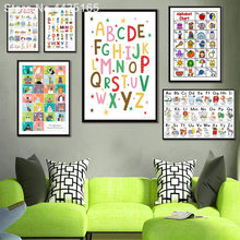 My ABC Alphabet Poster Yoga Astanga Pose Learning Table Child Posters and Prints Wall Art Picture for KIDS Room Decorative(China)