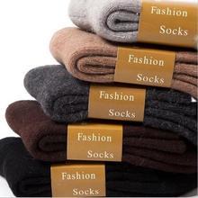 Термальность носки зимние теплые поярок multi Цвет женские и мужские повседневные толстые носки