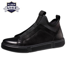 Korean casual shoes mens Genuine Leather breathable sneaker fashion boots men Leisure shoes all-match cowhide mens loafers 2017 size 38 44 high quality mens shoes loafers genuine cowhide male breathable and deodorant comfortable casual fashion zapatos