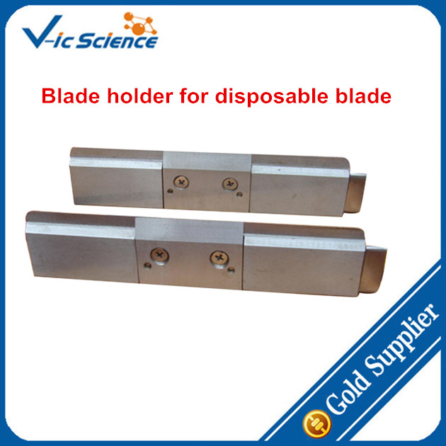 Direct factory microtome blade holder for disposable blade shuttering preferred class of abrasive blade cutter factory direct piece ap1604pderp jl76