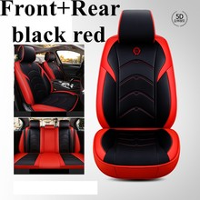 Front+Rear Car Seat Cover for FORD Focus Fiesta Territory Ranger focus 2 Everest focus 3 S-Max C-max Figo Falcon Tourneo-Courier(China)