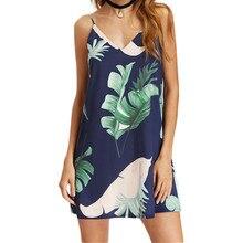 Kate Kasin White Cami Summer Dress Women Leaf Print Mini Female Casual Dresses 2017 Sundress Sexy Dresses For Woman Sleeveless