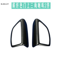2pcs/lot ABS carbon fiber grain A pillar speaker decoration cover for 2012 2017 FORD FOCUS 3 MK3